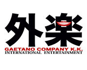 GAETANO CO KK SPONSOR FOOTERS